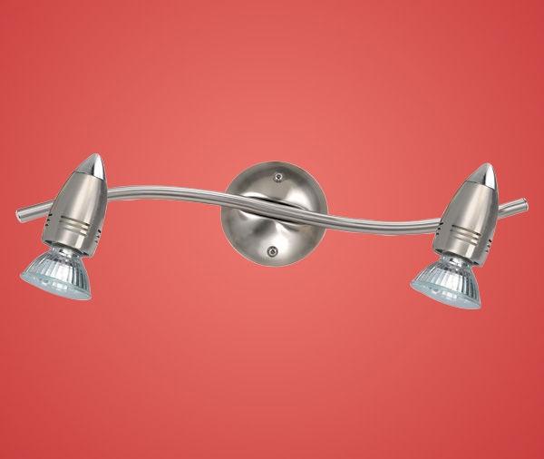 Faretto 2 luci 50w nikelsatinato 24725