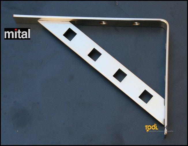 Reggimensola in acciaio RM25