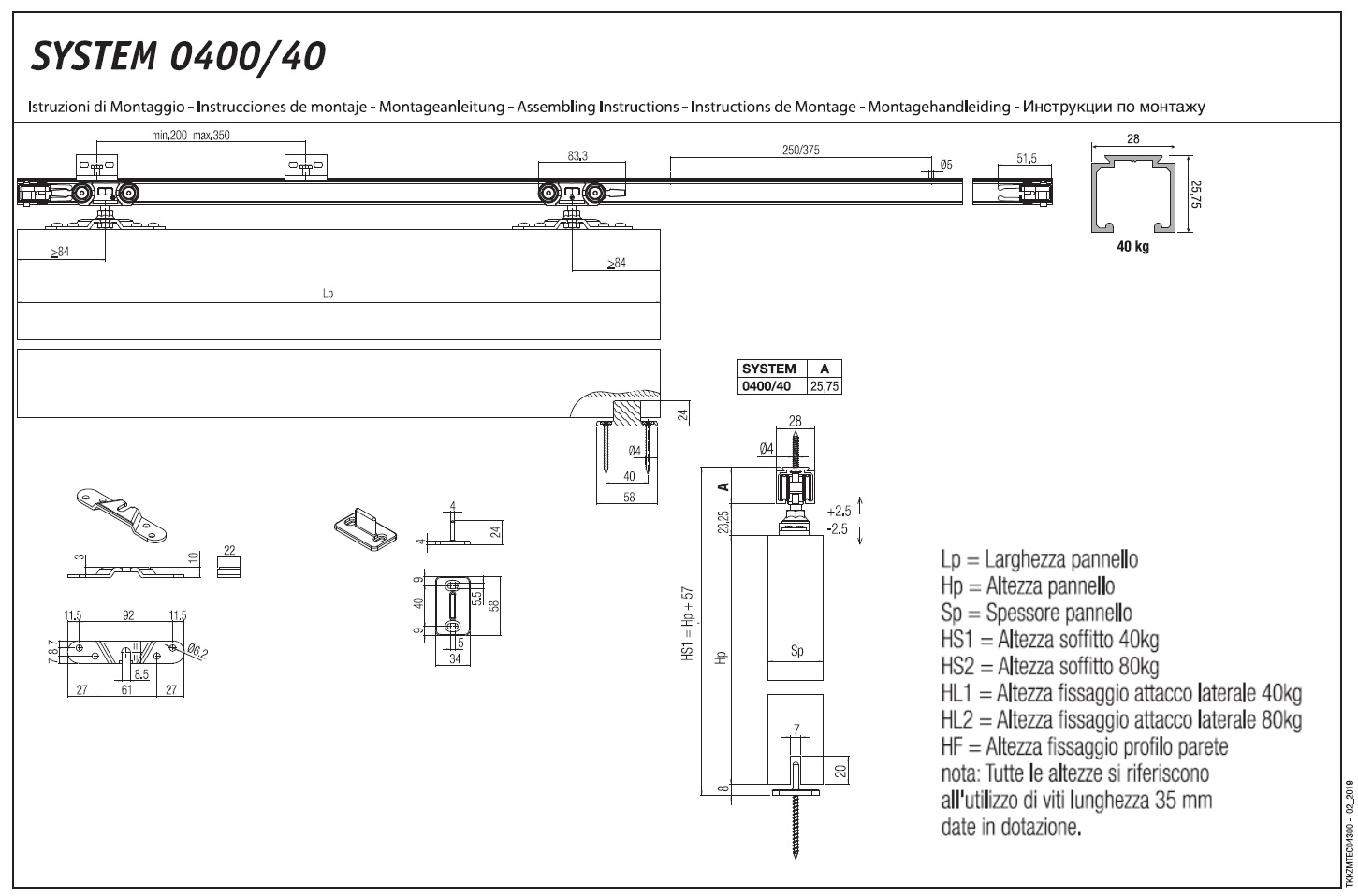 Set accessori Koblenz 400/40kg per porte scorrevoli