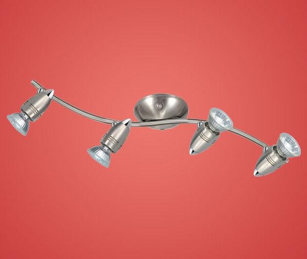 Faretto 4 luci 50w nikelsatinato 24728